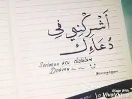 kata mutiara cinta islam dalam bahasa arab dan artinya islamic