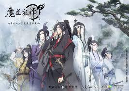 Phim Ma Đạo Tổ Sư (Grandmaster of Demonic Cultivation ) - Trung Quốc
