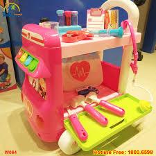 BABY CỦA TÔI - ♥ Đồ chơi bác sỹ xe đẩy cao cấp cho bé W064 ...