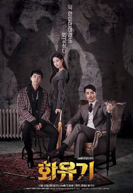 """Hasil gambar untuk a korean odyssey poster"""""""