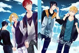 NARUTO Image #1385889 - Zerochan Anime Image Board