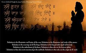 gurbani quotes life quotesgram