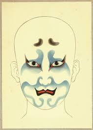 kabuki makeup adori artelino