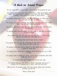 new school year prayer inspirational quote com