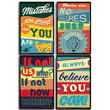posters for classroom or college posters art prints motivational