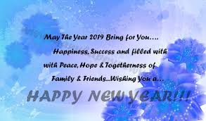 happy new year quotes for teacher from students