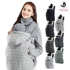抱っこひもの時の防寒に!暖かくて便利なケープ10選! | おはママ