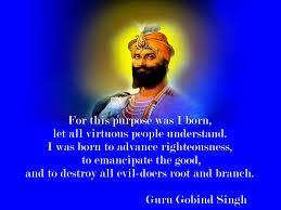 guru gobind singh ji quotes com