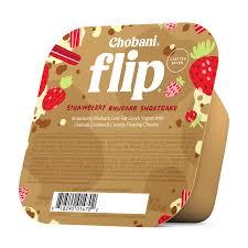x93 flip x94 seasonal flavor