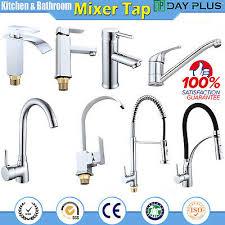 bathroom taps sink mixer tap chrome
