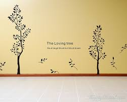 Loving Trees With Quote Wall Decal Vinyl Tree Art Stickers