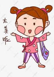 تعبير مضحكة تعبير عن فتاة صغيرة حزمة تعبير فتاة صغيرة تعبير عن