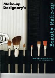 mud beauty makeup book hair beauty