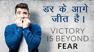hindi motivational story for success in