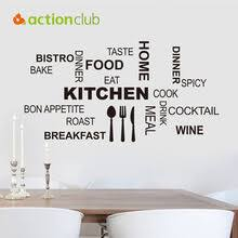 Happy Kitchen Cooking Wall Decal Decor Poster 11 95 Plus 1 95 S H Delicious Cuisines Store
