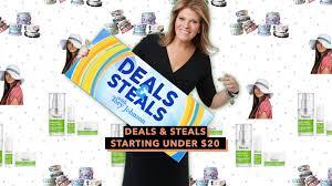 gma deals steals