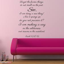 Isaiah Wall Decals Christian Wall Decals Divine Walls