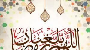 إليكم أحلي بوستات شهر رمضان الكريم مكتوبة 2020 إهداء رسائل شهر