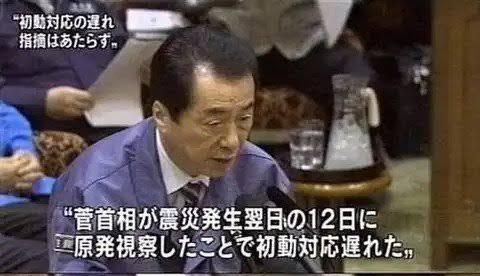 """「菅直人首相 げんぱつ視察 画像」の画像検索結果"""""""