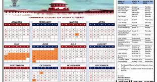 supreme court releases it 2019 calendar