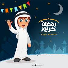 صور شهر رمضان 2020 جديدة تحميل اجمل الصور رمضان كريم للفيس بوك