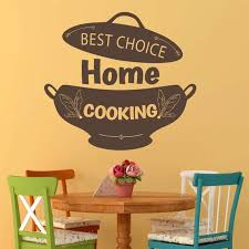Home Cooking Wall Decal Kitchen Wall Decal Wall Art Kitchen Etsy