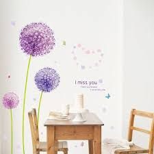 Kaimao Purple Flower In The Wind Wall Stickers Art Decal Murals Removable Wallpapers For Home Decoration Wall Stickers Murals