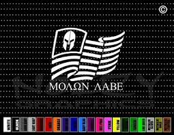 Car Truck Graphics Decals Molon Labe 8 2nd Amendment Gun Assault Rifle Nra Car Decal Window Vinyl Sticker Auto Parts And Vehicles