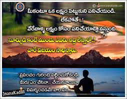 women s day quotes in telugu my quotes b