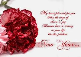 happy new year wishing quotes for your boyfriend and girlfriend