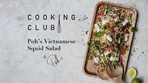 Poh's Vietnamese Squid Salad - Harris ...