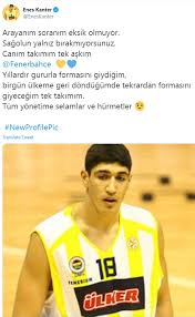 Enes Kanter: If I return to my country again, I want to wear the ...