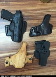 92 holsters self evaluation four
