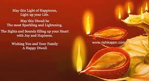wishing you and your family a happy diwali inspirational
