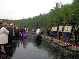 Пятнадцатилетие трагедии 12 августа 2000 года | Североморская епархия