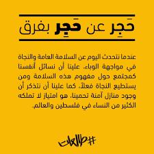 فيروس كورونا وحظر التجول كيف يقضي رجال مصريون وآخرون أوقاتهم في