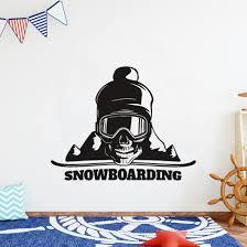 Skiing Wall Decor Custom Skier Ski Lift Chair Mountain Pine Etsy Sports Decorations Tree Stickers Custom Decals