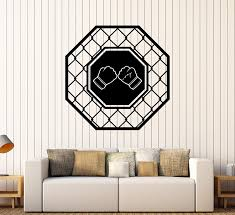 Amazon Com Large Vinyl Wall Decal Octagon Fight Club Fighters Fighting Martial Arts Mma Stickers Large Decor Ig4423 Purple Home Kitchen