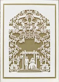 Papercut Traditions - Posts | Facebook