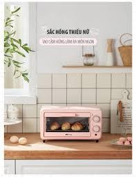 CÓ SẴN - TPHCM] Lò nướng mini Bears 11L - Lò nướng đa năng màu hồng pastel  giá sỉ - giá bán buôn
