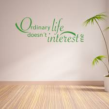Shop Style Apply Ordinary Life Vinyl Wall Decal On Sale Overstock 12361709