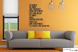 Bubbles Designs Self Respect Wall Decal Sticker For Home And Gym Red Amazon Com