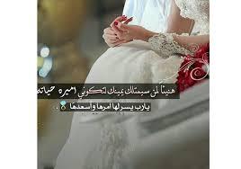 اجمل خلفيات عروس مكتوب عليها اسماء Yasmina