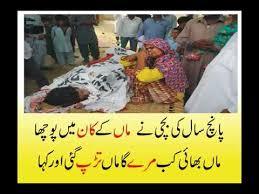 heart touching poetry in urdu poor family