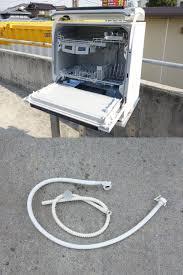 Máy rửa chén/bát Panasonic NP-TR5 6 bộ bát đĩa từ Nhật Bản 2nd 95%_Máy rửa  chén, bát_Gia Dụng Nhà Bếp_Hàng nội địa Nhật chính hãng, Phụ kiện điện  thoại chính hãng, Nồi