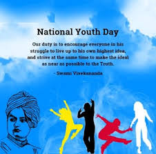 national youth day quote by vivekananda in