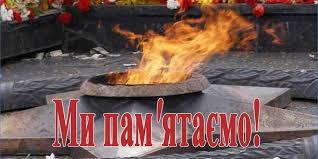 В Україні сьогодні День Скорботи і вшанування пам'яті жертв війни ...