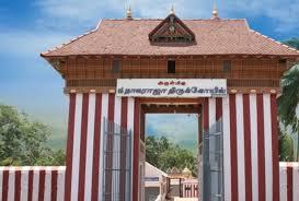 கோவில் இல்லாத ஊரில் குடியிருக்க வேண்டாம்