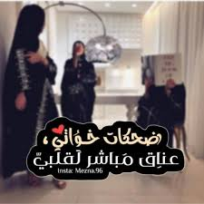 Pin By 9oo92 Wsi On Spirituality With Images Eid Cards Arabic