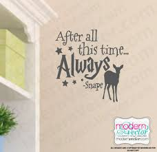 After All This Time Always Harry Potter Snape Quote Vinyl Wall Decal Ebay